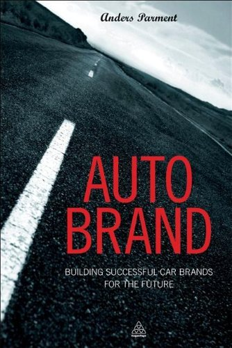 auto_brand